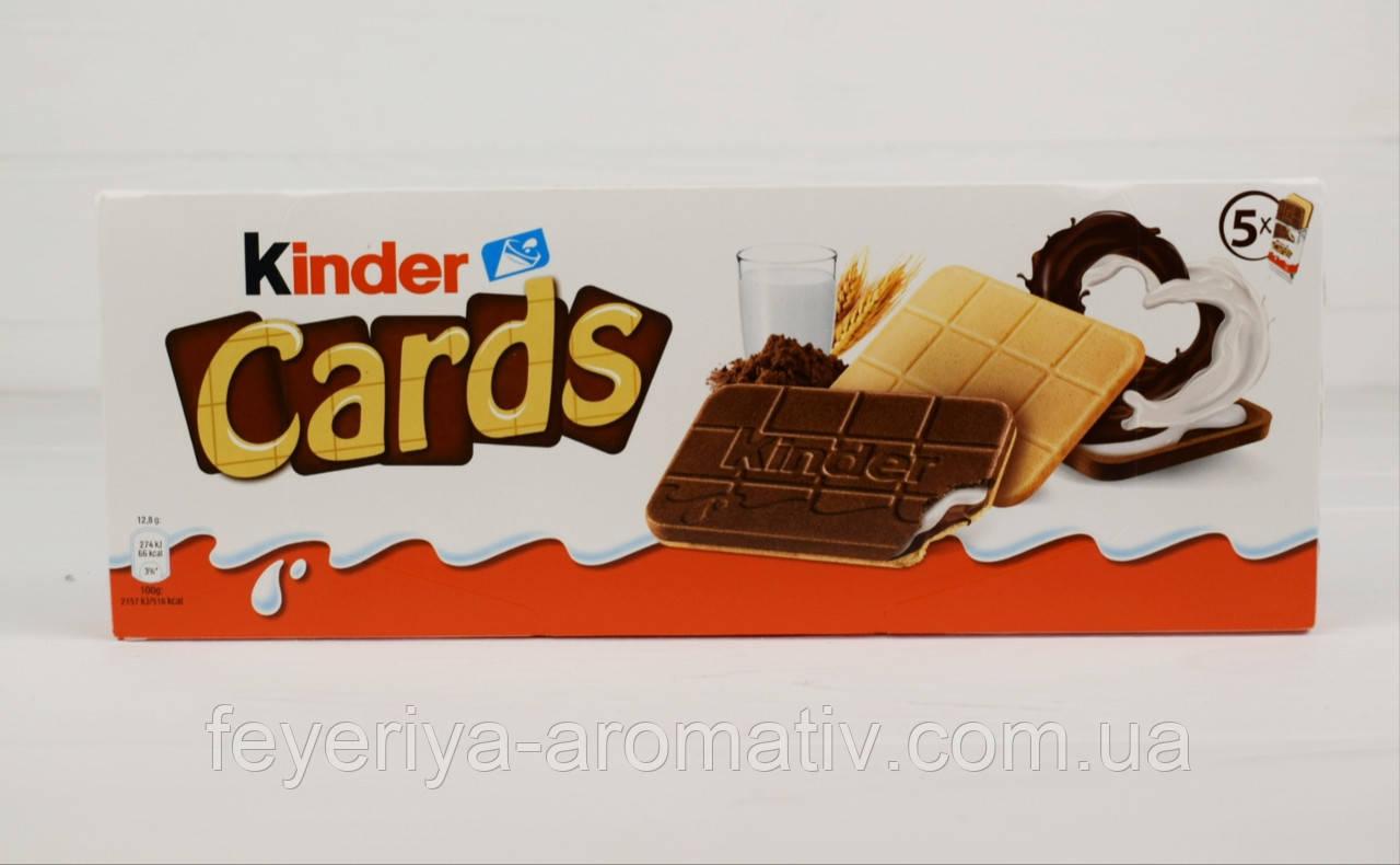 Печенье Kinder Cards 128г (Германия)
