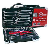 Набор инструмента профессиональный Intertool ET-6061