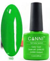 Гель лак Canni 160 (ярко-зеленый)