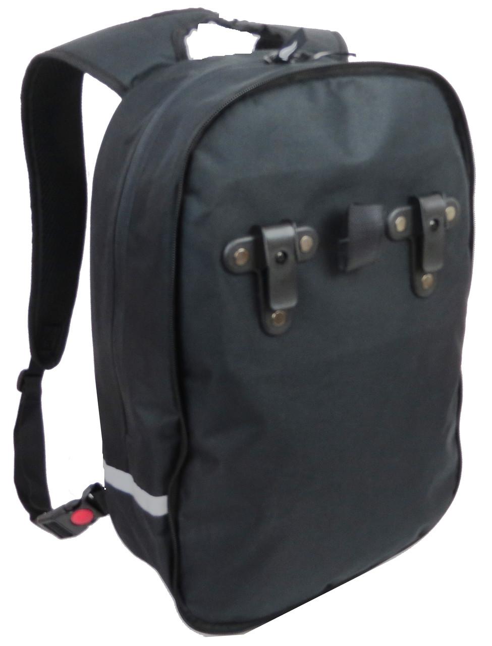 Уцінка! Велосипедна сумка-рюкзак 2 в 1 Crivit 15L чорний PO30000365-1