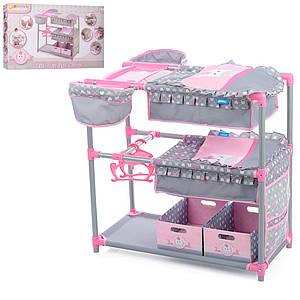 Пеленальний столик для ляльок висотою 41 см, ліжечко-манеж двох'ярусний Hauck D-91806, рожево-сірий