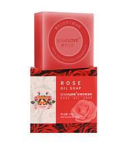 Мило ручної роботи SERSANLOVE Rose Oil Мило з ефірною олією троянди 100 гр