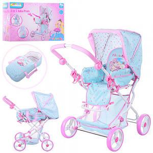 Іграшкова коляска-трансформер прогулянкова для дівчинки Hauck D-86687 Блакитна