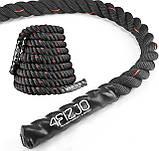 Канат тренировочный 4FIZJO Battle Rope 15 м для кроссфита 4FJ0242, фото 4