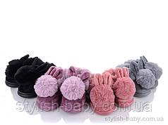 Дитяче взуття оптом в Одесі. Дитячі зимові тапочки 2021 бренду Luck Line (рр. з 24 по 29)