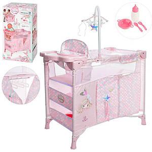 Іграшковий ляльковий манеж ліжко DeCuevas 53041 зі стільчиком, підвіскою і аксесуарами, колір рожевий