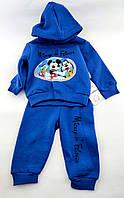Костюм 6, 9, 12 місяців Туреччина теплий трикотажний для новонародженого хлопчика синій (КДНМ113), фото 1