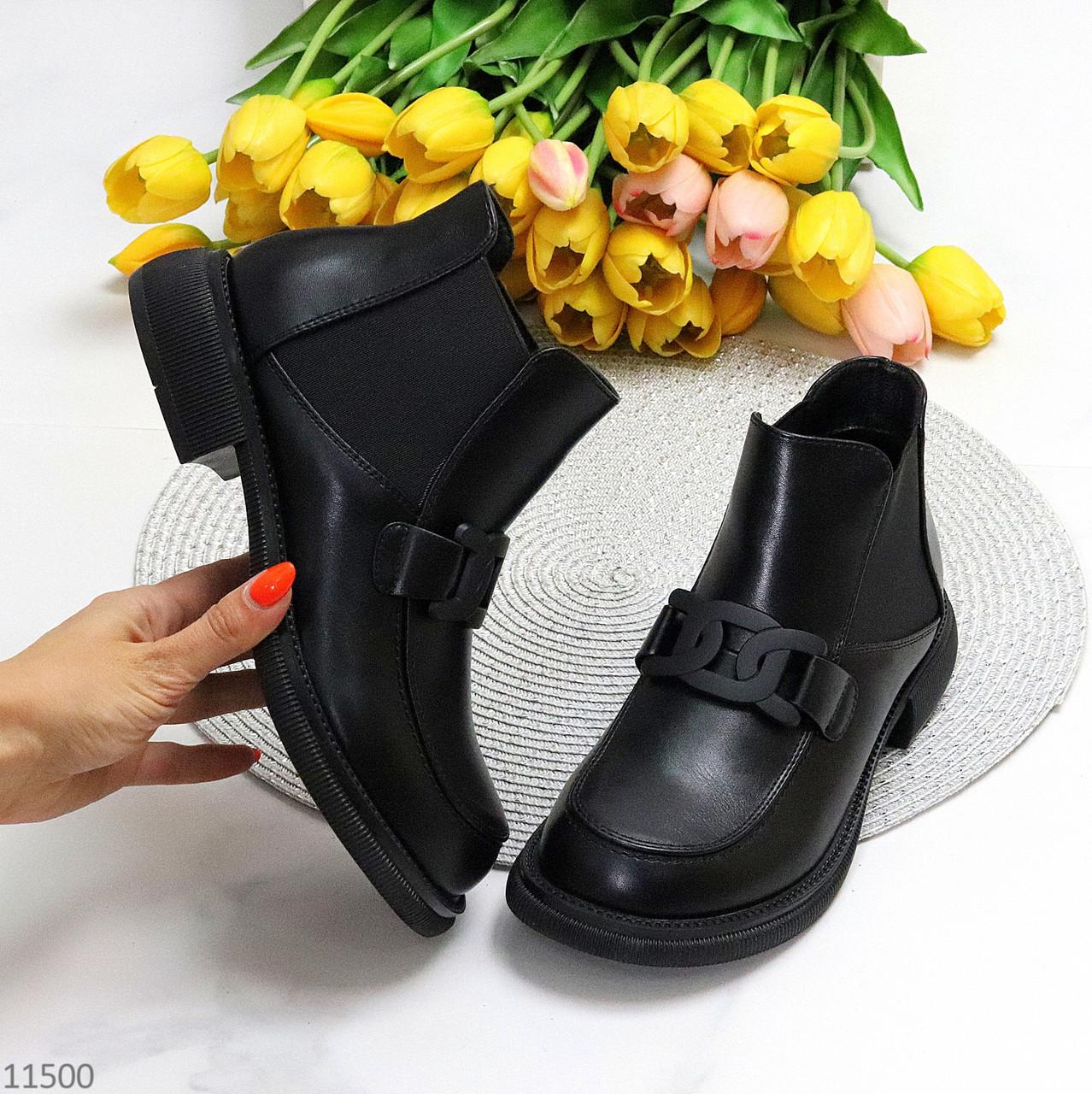 Молодежные черные женские низкие ботинки челси на флисе с декором 36-23 37-23,5 38-24 39-24,5 40-25см