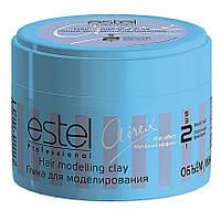 Эстель Глина для моделирования с матовым эффектом Estel Airex