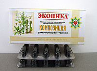 Свечи композиция противопаразитарная №10