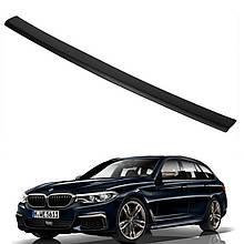 Пластикова захисна накладка на задній бампер для BMW G31 5-series Touring M-Sport 2017+