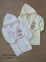 Махровий халат для дітей, 1-4 роки. Туреччина. Опт