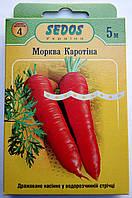 Семена Моркови сорт Каротина