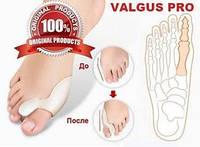 Вальгус про (Valgus pro) - Гелевая накладка для большого пальца ноги, 2 шт. в упаковке