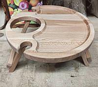 Деревянный винный столик раскладной 30см Бук