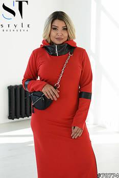 Стильное трикотажное платье в спортивном стиле с вставками из эко-кожи с 46 по 64 размер