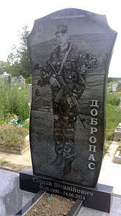 Памятник АТО № 003