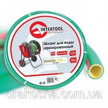 """Шланг для воды 4-х слойный 1/2"""", 30 м, армированный, PVC INTERTOOL GE-4105"""