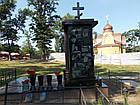 Памятник АТО № 004, фото 2