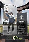 Памятник АТО № 008, фото 2