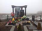 Памятник АТО № 008, фото 3
