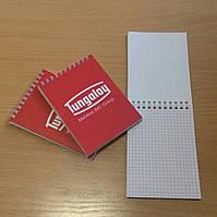 Блокноты, фирменные блокноты под заказ