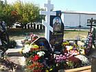 Памятник АТО № 0010, фото 2