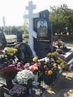 Памятник АТО № 0010, фото 6