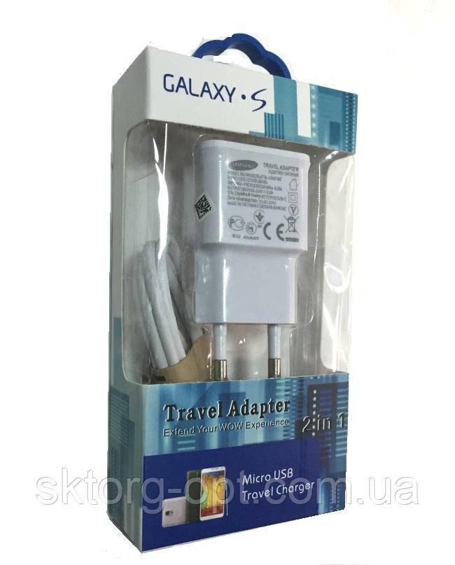 Зарядное Устройство 2 in 1 Samsung G блистер 5V 2000mAh + micro кабель