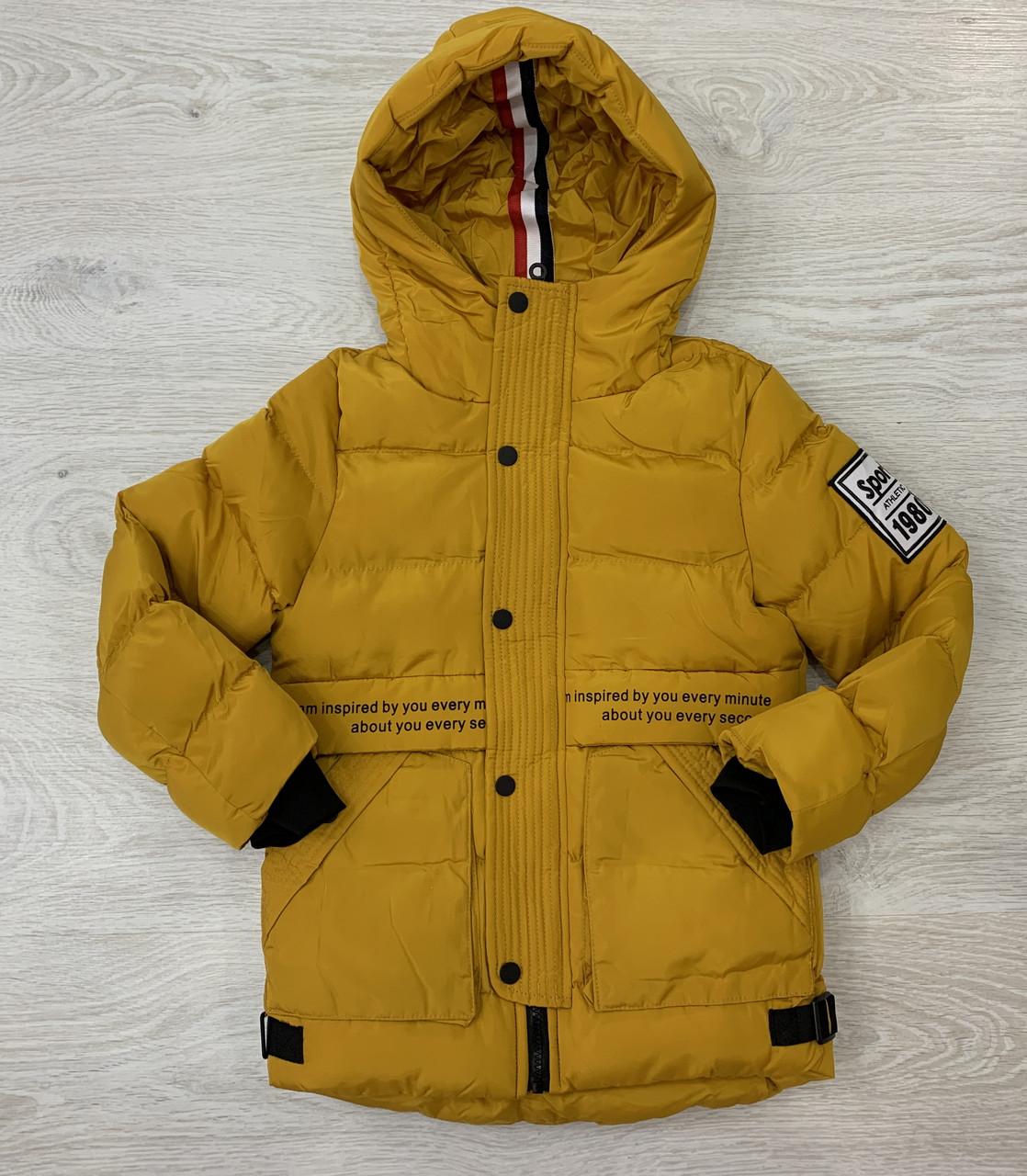 Куртка пуховик зимняя для мальчика, S&D, арт. 0130, 134-140 см