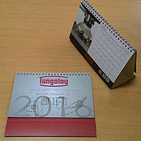 Календари, настенные календари, настольные календари. Под заказ