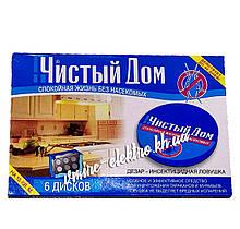Пастки для тарганів та мурах Чистий будинок 6 шт