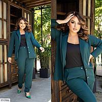 Класичний батальний діловий костюм з костюмної тканини штани і піджак Розмір:48-50, 52-54, 56-58 арт. 306