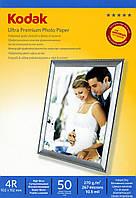 Фотобумага Kodak суперглянцевая 270г/м, 10x15, 50л. карт.уп.