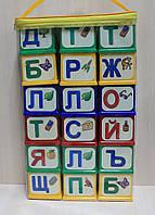 Детская азбука, кубики Азбука