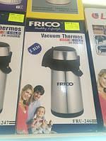 Термос FRICO FRU-246 2.5 литра