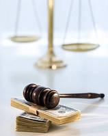 Апелляция на решение суда о возмещении материального вреда