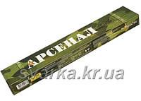 Электроды АНО-21 Арсенал Ø 3 мм (пачка 2.5 кг)
