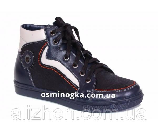 Демисезонные кожаные детские,подростковые  ботинки для мальчика тм Каприз Украина, размеры 35