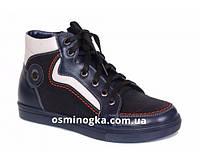 Демисезонные кожаные детские подростковые  ботинки тм Каприз Украина 32,33,34,35,36р. черные 538 для мальчика