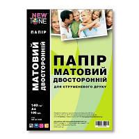 Фотобумага NewTone матовая двухсторонняя 140г/м кв, A4, 100л (MD140.100N)