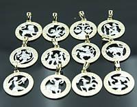 Элитные позолоченный кулоны Xuping со знаками зодиака.  Красивые позолоченные кулоны знаки зодиака оптом.