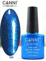 Гель лак Canni 194 (синий с микроблеском)