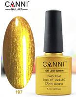 Гель лак Canni 197 (золото)