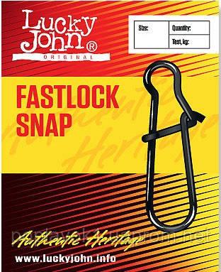 Застежка Lucky John FastLock Snap LJ5020 (№3)