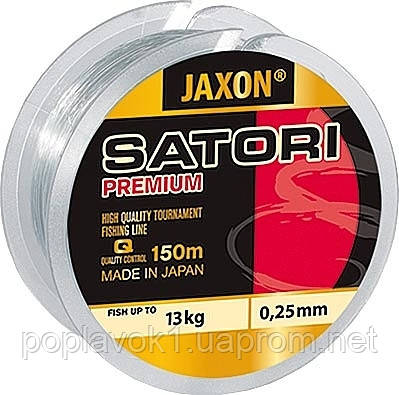 Леска Jaxon Satori Premium 150м (0.30мм)