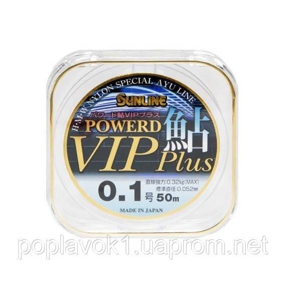 Леска Sunline Powerd Ayu Vip Plus 50м  (#0.2/0.074мм 0.6кг)