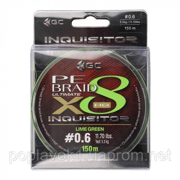 Шнур GC Inquisitor X8 LG (# 0.6)