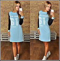 """Женское платье """"Tom Ford"""", в расцветках, фото 1"""