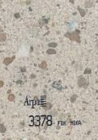 Стільниця для кухні Арпа/Arpa (Італія), вологостійка, код 3378 MIKA